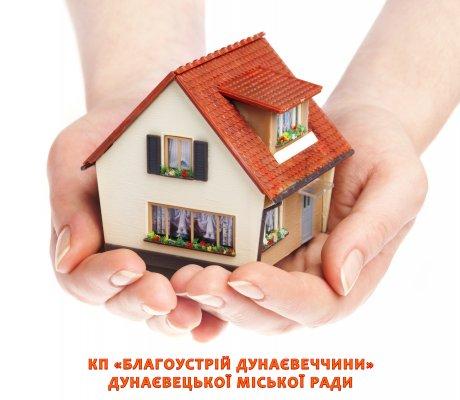 http://dunrada.gov.ua/uploadfile/archive_news/2019/05/17/2019-05-17_2023/images/images-83999.jpg