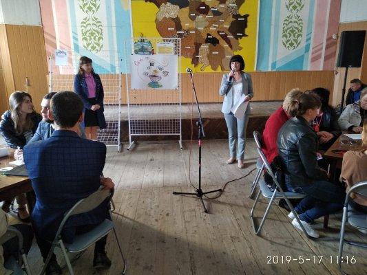 http://dunrada.gov.ua/uploadfile/archive_news/2019/05/17/2019-05-17_8505/images/images-74620.jpg