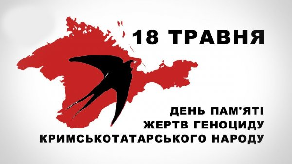 http://dunrada.gov.ua/uploadfile/archive_news/2019/05/18/2019-05-18_679/images/images-1915.jpg