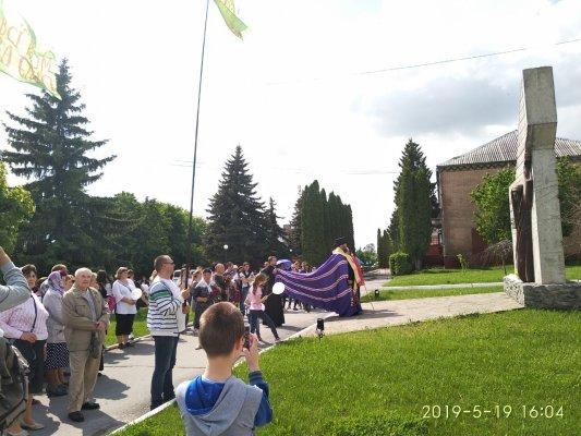 http://dunrada.gov.ua/uploadfile/archive_news/2019/05/19/2019-05-19_1015/images/images-89715.jpg