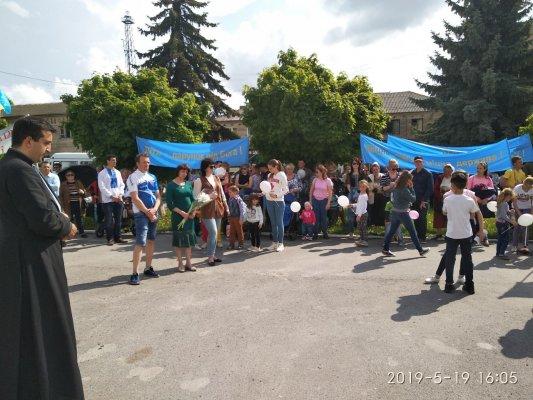 http://dunrada.gov.ua/uploadfile/archive_news/2019/05/19/2019-05-19_1015/images/images-93988.jpg