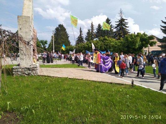 http://dunrada.gov.ua/uploadfile/archive_news/2019/05/19/2019-05-19_1015/images/images-98851.jpg