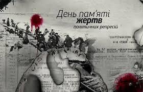 http://dunrada.gov.ua/uploadfile/archive_news/2019/05/19/2019-05-19_4578/images/images-73472.jpg