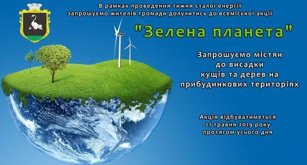 http://dunrada.gov.ua/uploadfile/archive_news/2019/05/20/2019-05-20_5534/images/images-89246.jpg