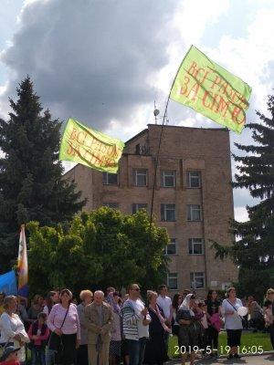 http://dunrada.gov.ua/uploadfile/archive_news/2019/05/20/2019-05-20_7409/images/images-71315.jpg