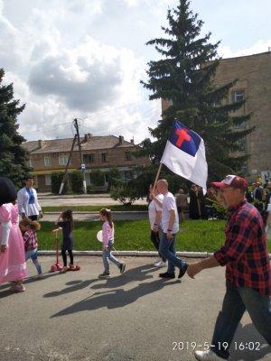 http://dunrada.gov.ua/uploadfile/archive_news/2019/05/20/2019-05-20_7409/images/images-7408.jpg