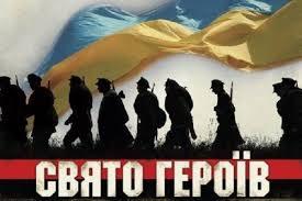 http://dunrada.gov.ua/uploadfile/archive_news/2019/05/23/2019-05-23_4231/images/images-52085.jpg