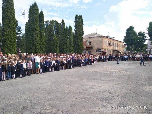 http://dunrada.gov.ua/uploadfile/archive_news/2019/05/24/2019-05-24_2917/images/images-99657.jpg