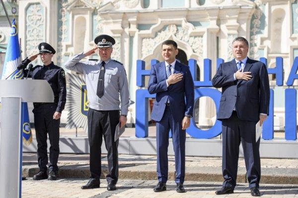 http://dunrada.gov.ua/uploadfile/archive_news/2019/05/29/2019-05-29_8533/images/images-96632.jpg