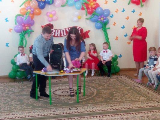 http://dunrada.gov.ua/uploadfile/archive_news/2019/05/30/2019-05-30_5493/images/images-63189.jpg