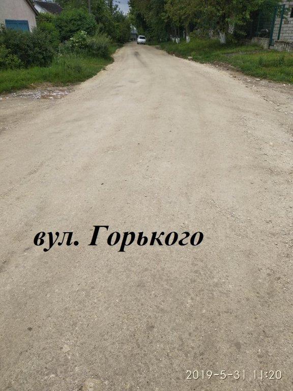 http://dunrada.gov.ua/uploadfile/archive_news/2019/05/31/2019-05-31_95/images/images-19718.jpg