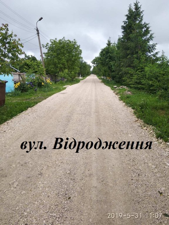 http://dunrada.gov.ua/uploadfile/archive_news/2019/05/31/2019-05-31_95/images/images-39873.jpg