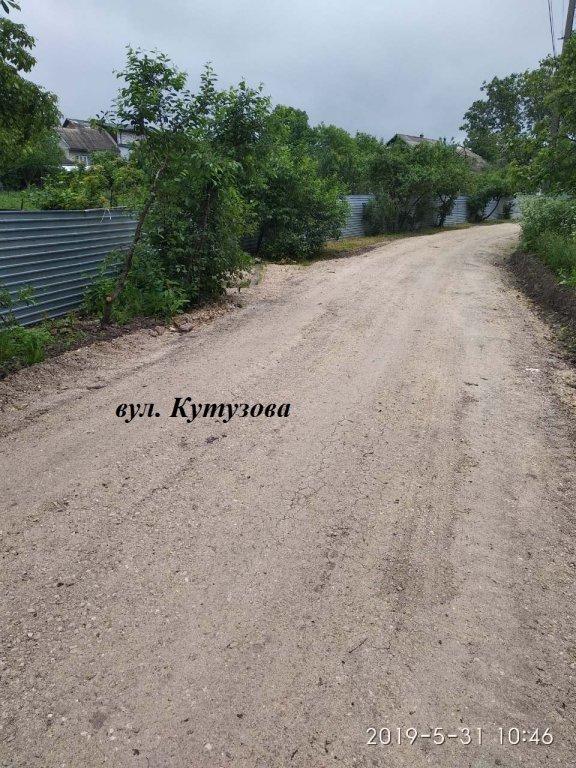 http://dunrada.gov.ua/uploadfile/archive_news/2019/05/31/2019-05-31_95/images/images-58793.jpg