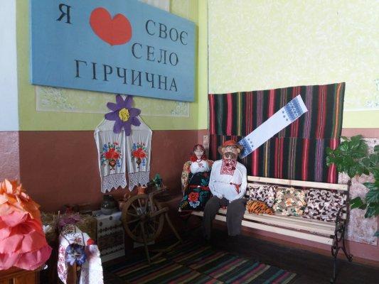 http://dunrada.gov.ua/uploadfile/archive_news/2019/06/03/2019-06-03_4666/images/images-38702.jpg