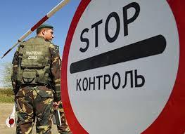 http://dunrada.gov.ua/uploadfile/archive_news/2019/06/04/2019-06-04_8042/images/images-50417.jpg