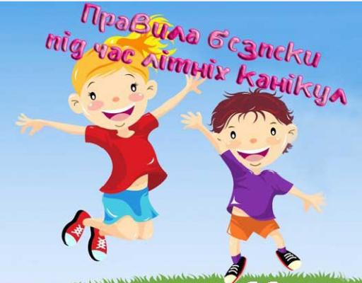 http://dunrada.gov.ua/uploadfile/archive_news/2019/06/04/2019-06-04_9142/images/images-68518.png