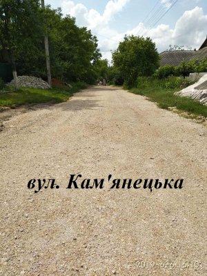 http://dunrada.gov.ua/uploadfile/archive_news/2019/06/06/2019-06-06_7904/images/images-88723.jpg