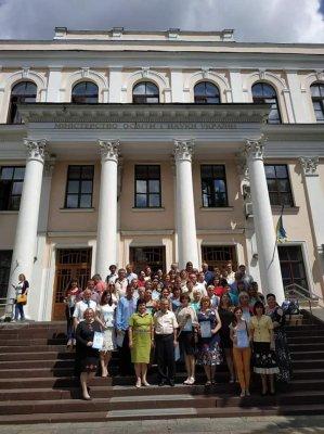 http://dunrada.gov.ua/uploadfile/archive_news/2019/06/10/2019-06-10_4796/images/images-51352.jpg
