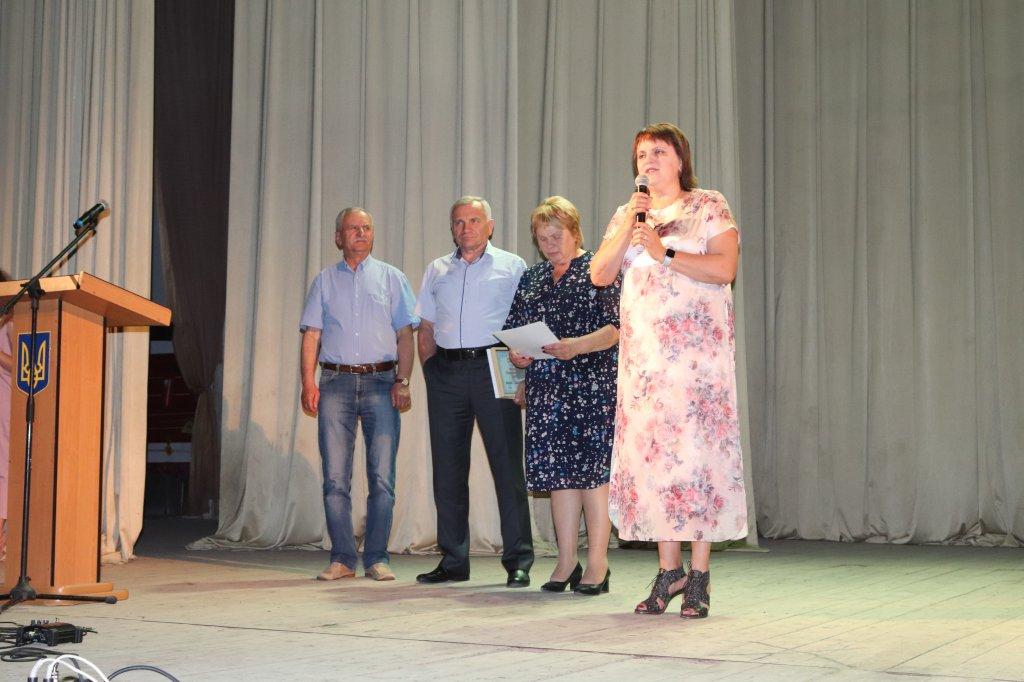 http://dunrada.gov.ua/uploadfile/archive_news/2019/06/14/2019-06-14_1756/images/images-35078.jpg