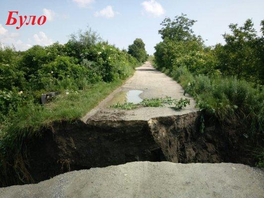 http://dunrada.gov.ua/uploadfile/archive_news/2019/06/14/2019-06-14_407/images/images-77730.jpg