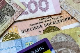 http://dunrada.gov.ua/uploadfile/archive_news/2019/07/01/2019-07-01_3733/images/images-13226.jpg
