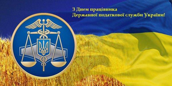 http://dunrada.gov.ua/uploadfile/archive_news/2019/07/02/2019-07-02_6061/images/images-31907.jpg
