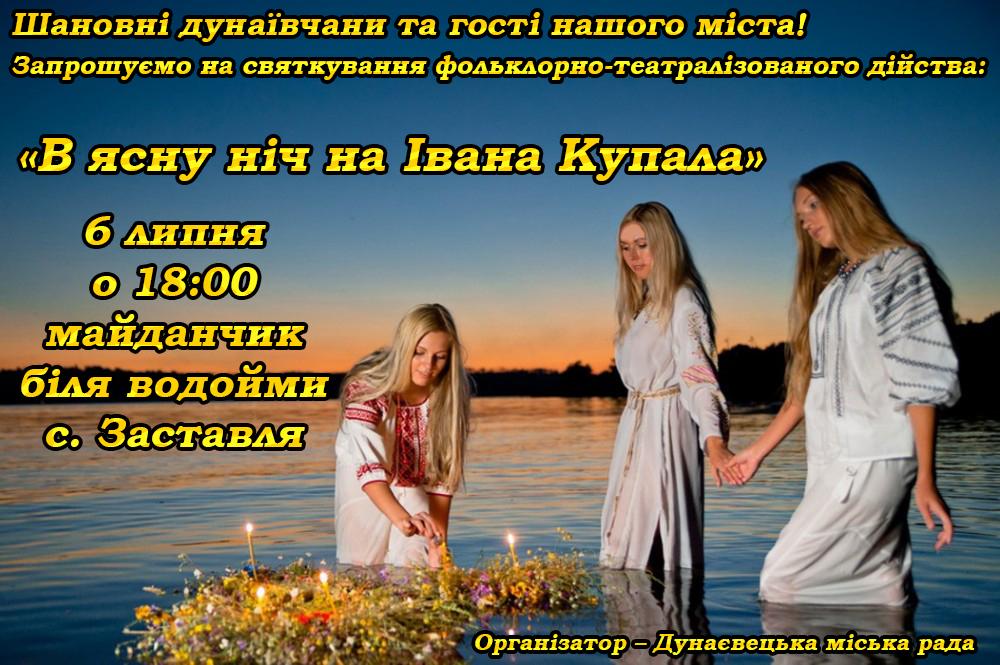 http://dunrada.gov.ua/uploadfile/archive_news/2019/07/04/2019-07-04_4987/images/images-57265.jpg