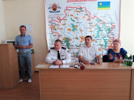 http://dunrada.gov.ua/uploadfile/archive_news/2019/07/04/2019-07-04_7652/images/images-27440.jpg