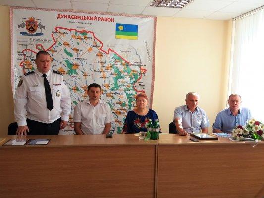 http://dunrada.gov.ua/uploadfile/archive_news/2019/07/04/2019-07-04_7652/images/images-27656.jpg