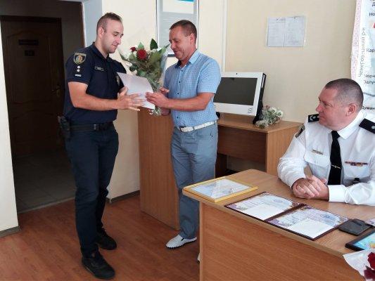 http://dunrada.gov.ua/uploadfile/archive_news/2019/07/04/2019-07-04_7652/images/images-47748.jpg