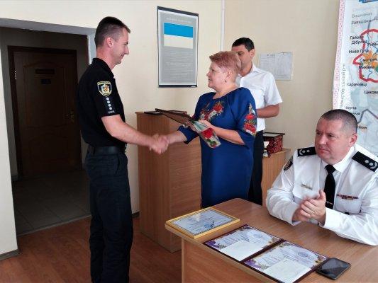 http://dunrada.gov.ua/uploadfile/archive_news/2019/07/04/2019-07-04_7652/images/images-74602.jpg