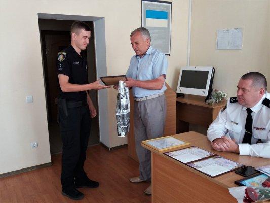http://dunrada.gov.ua/uploadfile/archive_news/2019/07/04/2019-07-04_7652/images/images-87005.jpg
