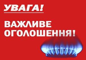 http://dunrada.gov.ua/uploadfile/archive_news/2019/07/10/2019-07-10_4986/images/images-20825.jpg