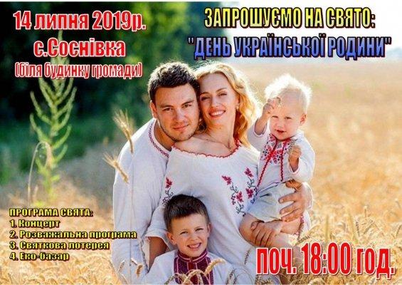 http://dunrada.gov.ua/uploadfile/archive_news/2019/07/10/2019-07-10_9238/images/images-74924.jpg