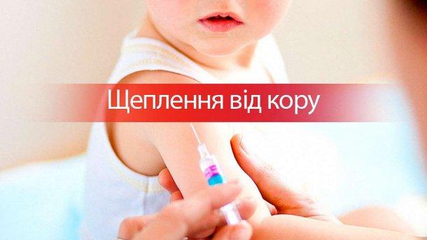 http://dunrada.gov.ua/uploadfile/archive_news/2019/07/11/2019-07-11_7019/images/images-95594.jpg