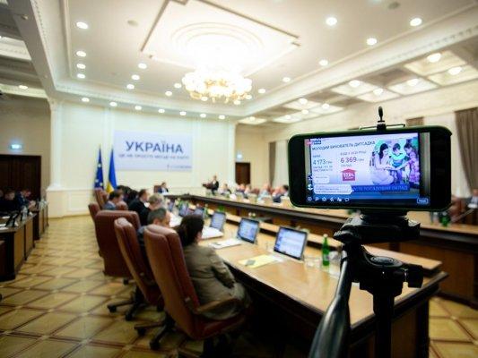 http://dunrada.gov.ua/uploadfile/archive_news/2019/07/11/2019-07-11_7279/images/images-2687.jpg