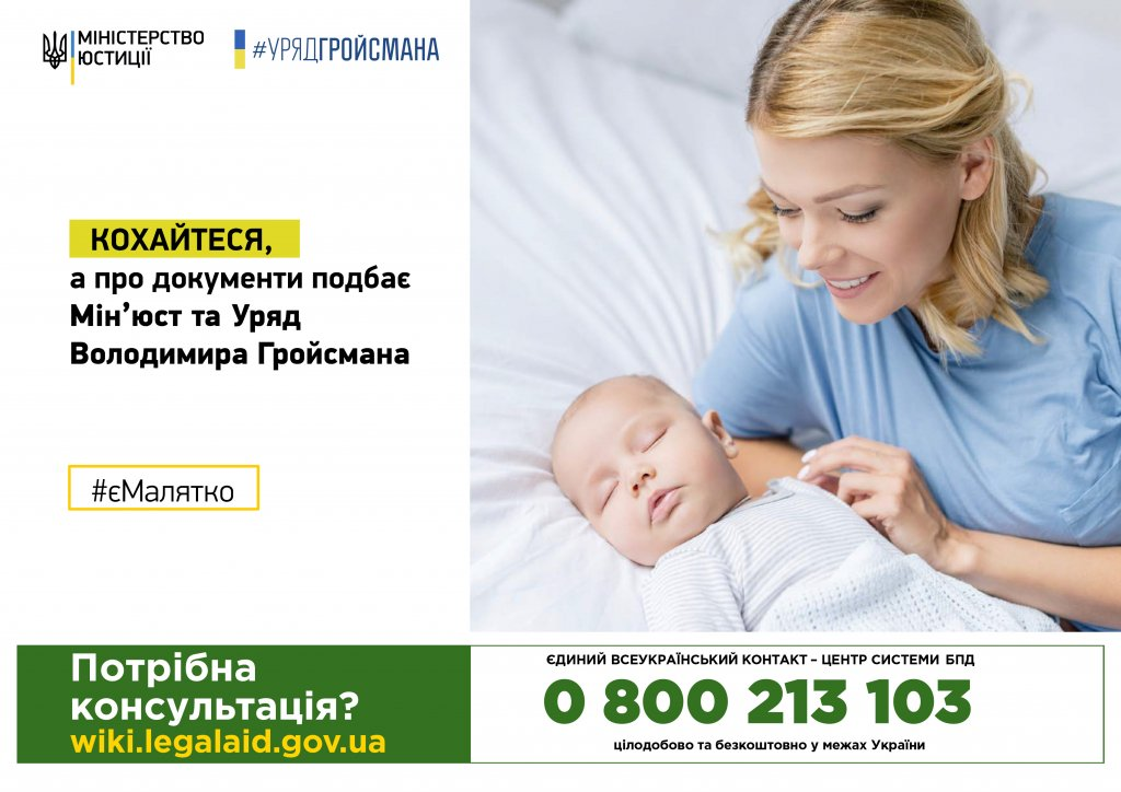 http://dunrada.gov.ua/uploadfile/archive_news/2019/07/11/2019-07-11_8445/images/images-27014.jpg