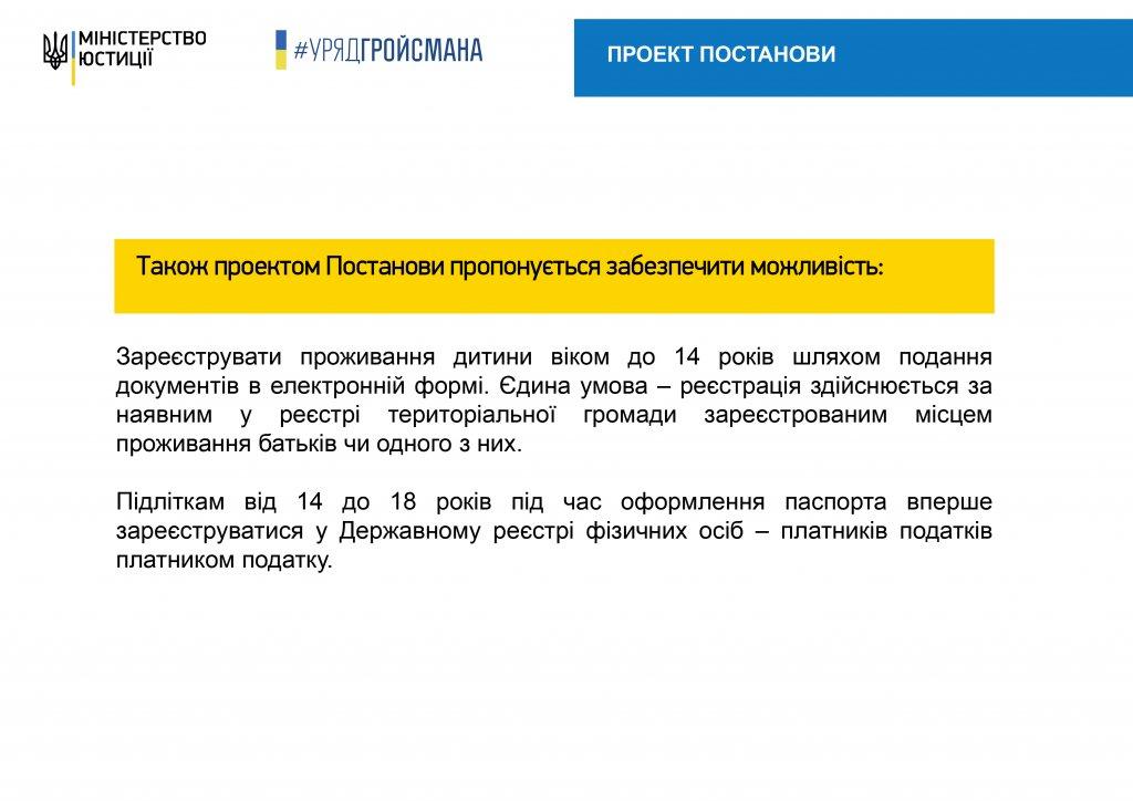 http://dunrada.gov.ua/uploadfile/archive_news/2019/07/11/2019-07-11_8445/images/images-32122.jpg