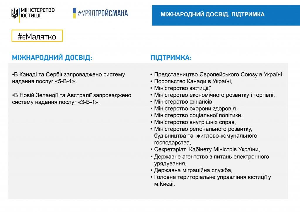 http://dunrada.gov.ua/uploadfile/archive_news/2019/07/11/2019-07-11_8445/images/images-34460.jpg