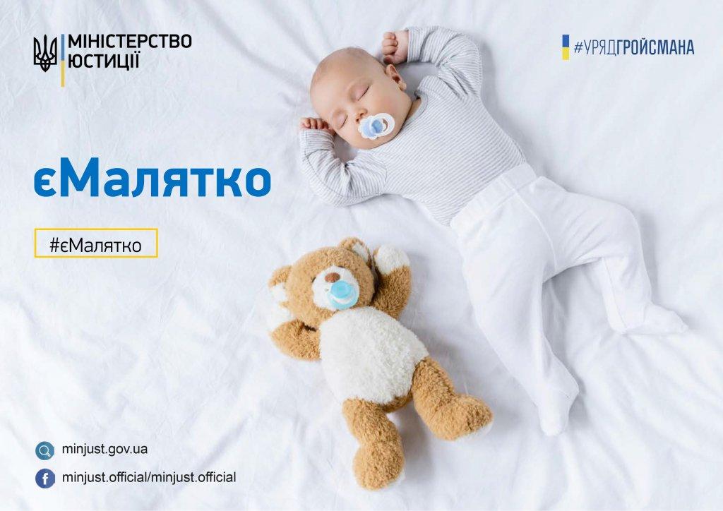 http://dunrada.gov.ua/uploadfile/archive_news/2019/07/11/2019-07-11_8445/images/images-3969.jpg