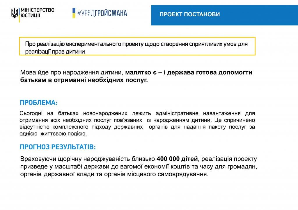 http://dunrada.gov.ua/uploadfile/archive_news/2019/07/11/2019-07-11_8445/images/images-6051.jpg