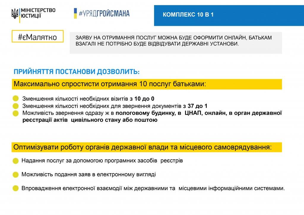 http://dunrada.gov.ua/uploadfile/archive_news/2019/07/11/2019-07-11_8445/images/images-96221.jpg