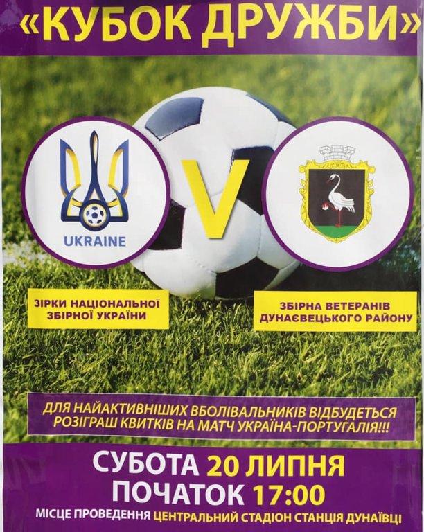 http://dunrada.gov.ua/uploadfile/archive_news/2019/07/17/2019-07-17_3879/images/images-18522.jpg