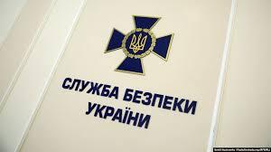 http://dunrada.gov.ua/uploadfile/archive_news/2019/07/18/2019-07-18_4064/images/images-69445.jpg