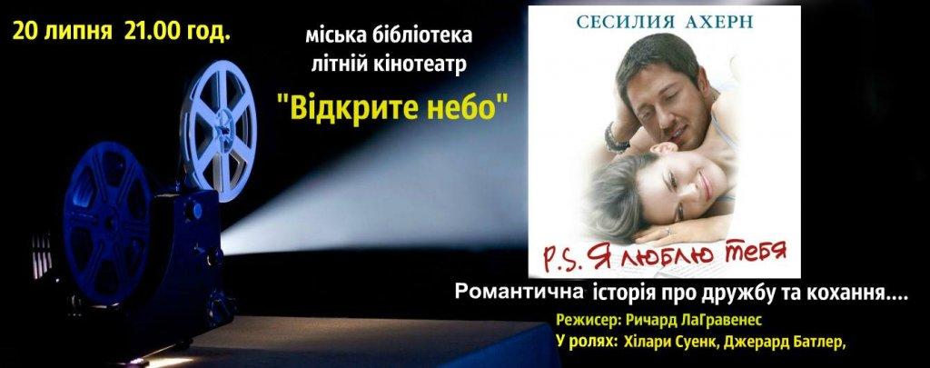 http://dunrada.gov.ua/uploadfile/archive_news/2019/07/19/2019-07-19_9362/images/images-8824.jpg