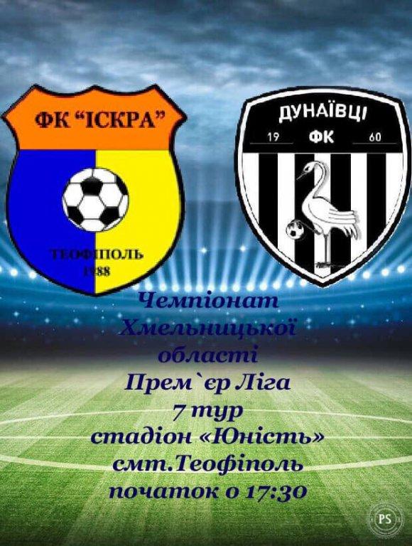 http://dunrada.gov.ua/uploadfile/archive_news/2019/07/29/2019-07-29_2292/images/images-10416.jpg