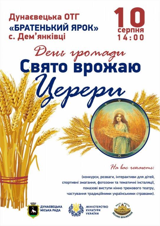 http://dunrada.gov.ua/uploadfile/archive_news/2019/07/31/2019-07-31_4493/images/images-62368.jpg