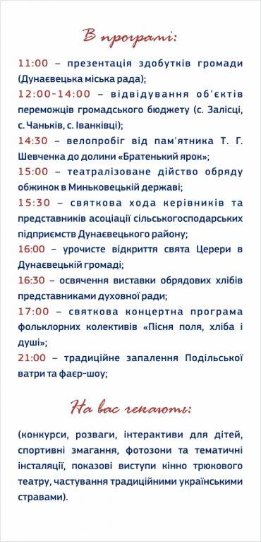 http://dunrada.gov.ua/uploadfile/archive_news/2019/07/31/2019-07-31_4493/images/images-96693.jpg