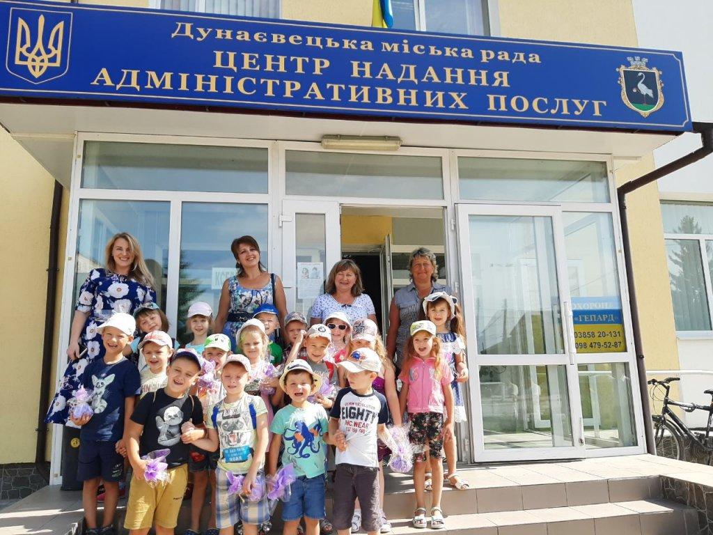 http://dunrada.gov.ua/uploadfile/archive_news/2019/08/01/2019-08-01_7421/images/images-19886.jpg