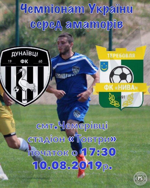 http://dunrada.gov.ua/uploadfile/archive_news/2019/08/07/2019-08-07_3903/images/images-33983.jpg
